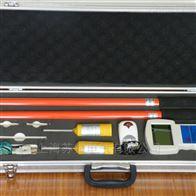WHX-300B型无线高压核相仪
