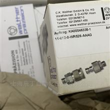 EC-006-2-WR017-13-2-P020德国原装进口