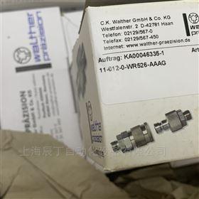 EC-006-2-WR017-13-2-P020德国*