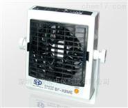 Winstat BF-X2ME 除靜電風機