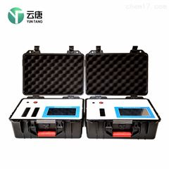 YT-XSZ食品重金属快速检测仪器厂家
