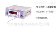 安立计器ANRITSU荧光光纤温度计FL-2000