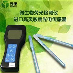 YT-WATP微生物快速检测仪价格
