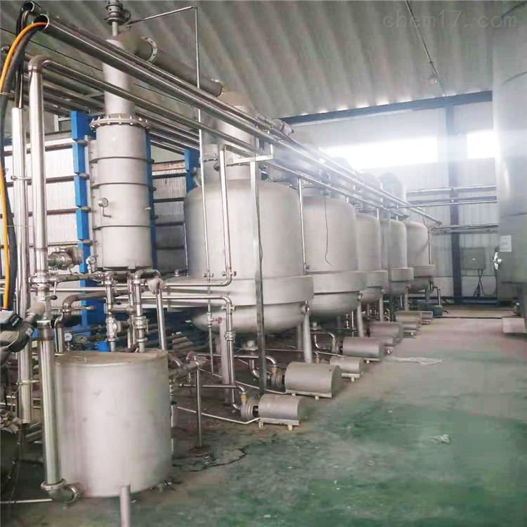 25000千克25000升25吨二手三效降膜蒸发器