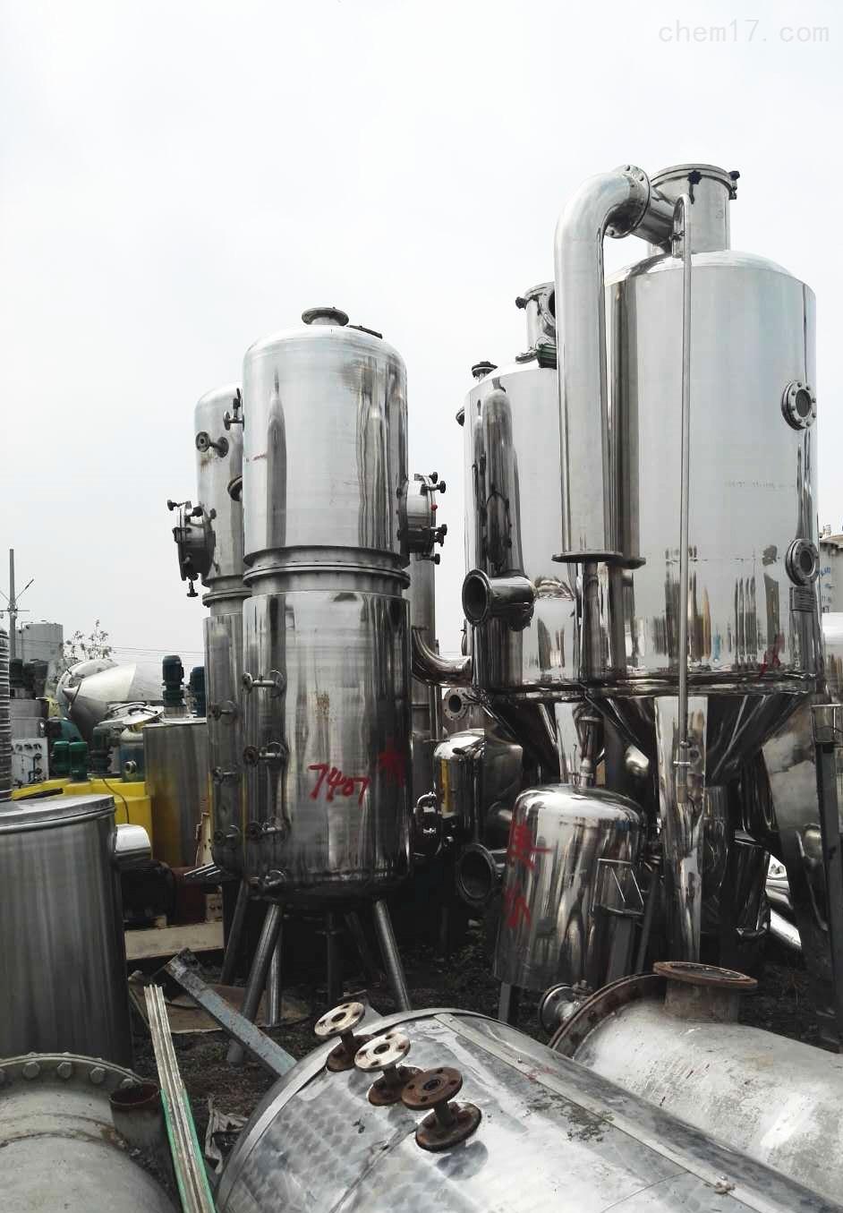 2000千克2吨2000升二手单效浓缩蒸发器厂家