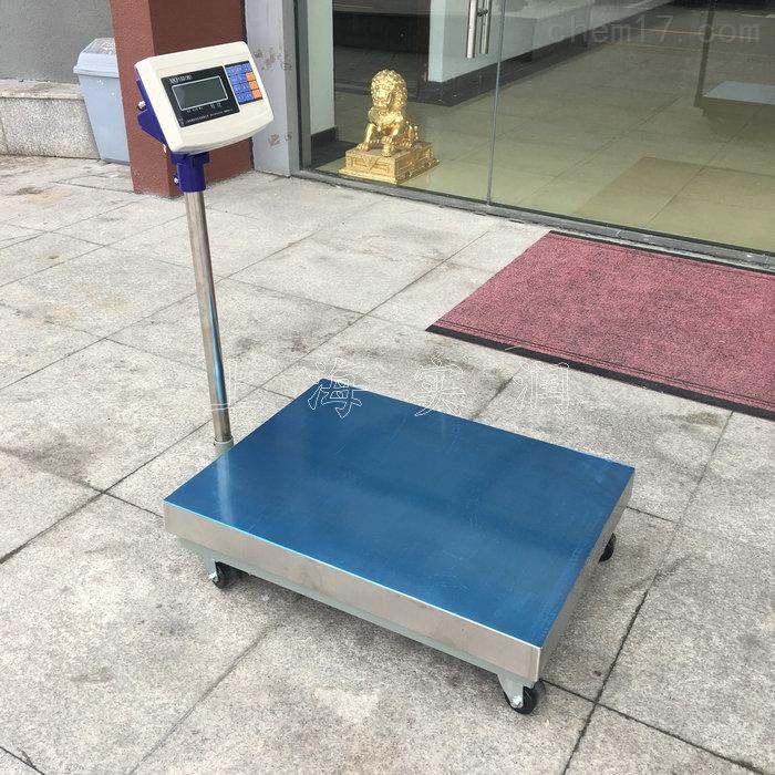 500公斤可移动电子秤(带移动轮)
