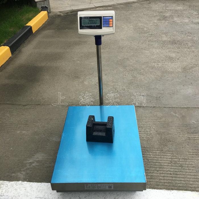 500公斤电子台秤带轮子移动功能