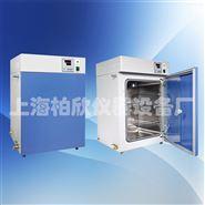GHP-9270隔水式培養箱 上海柏欣恒溫箱