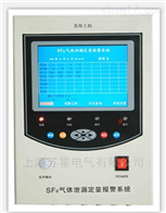 SF6(六氟化硫)泄漏报警系统