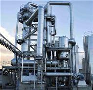 高价回收蒸发量10吨MVR蒸发器
