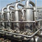 出售美国进口八成新浓缩陶瓷膜过滤器定金