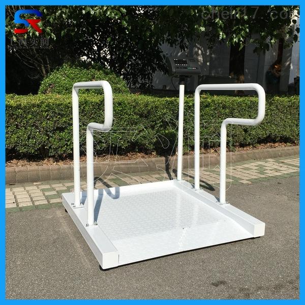 称轮椅的电子平台秤(轮椅秤)