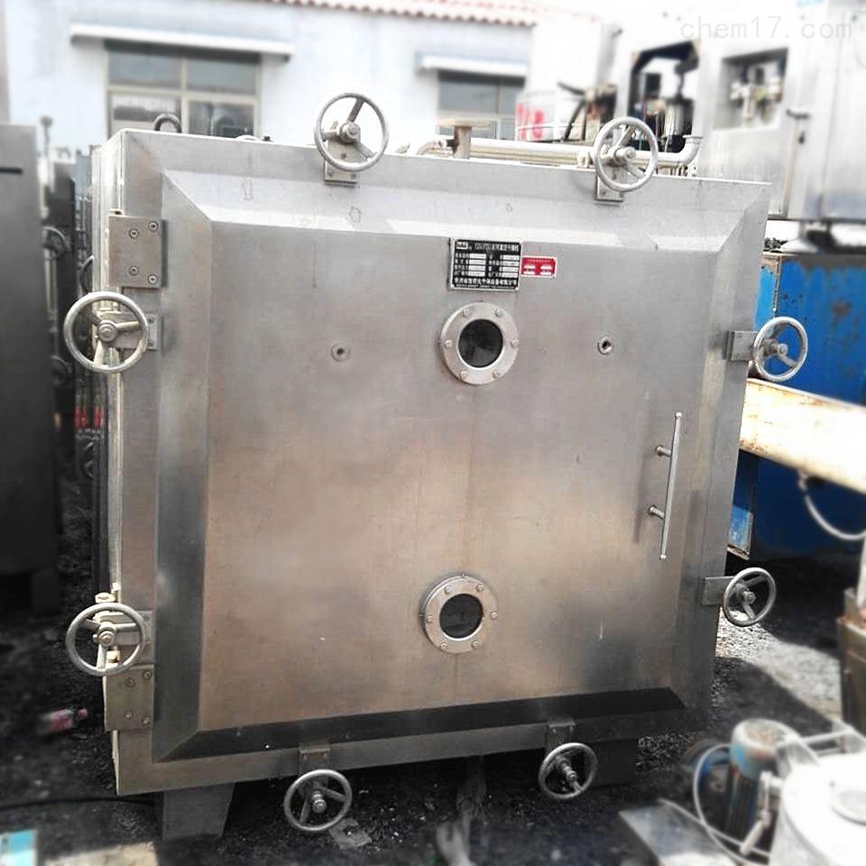 直销FZG-15型15平方二手真空干燥机