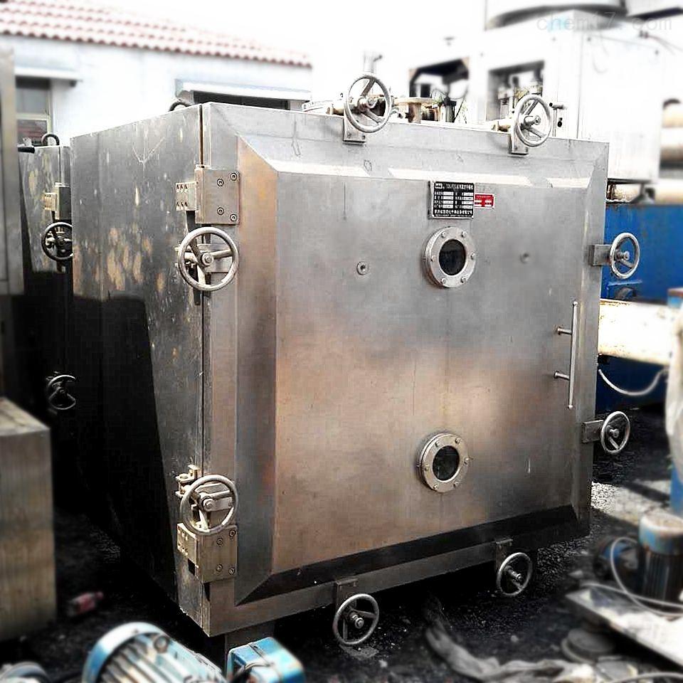 FZG15型化工行业二手真空干燥机价格
