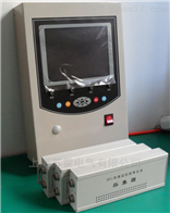 SF6气体泄漏检测报警系统