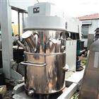 化工设备拆迁回收公司