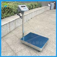300kg电子台秤带485通讯功能连接PLC