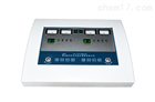 C-VI型中頻治療儀(直流型)