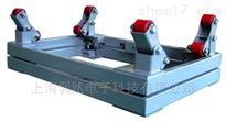 scs特價直銷標準常規電子鋼瓶秤(1噸2噸3噸)