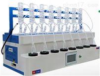 智能一体化蒸餾儀