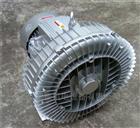 2QB 810-SAH27 7.5KW鱼塘虾塘曝气供氧专用高压风机