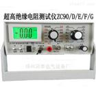 高绝缘电阻测试仪