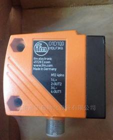 全新IFM易福门OGP500反射传感器特价