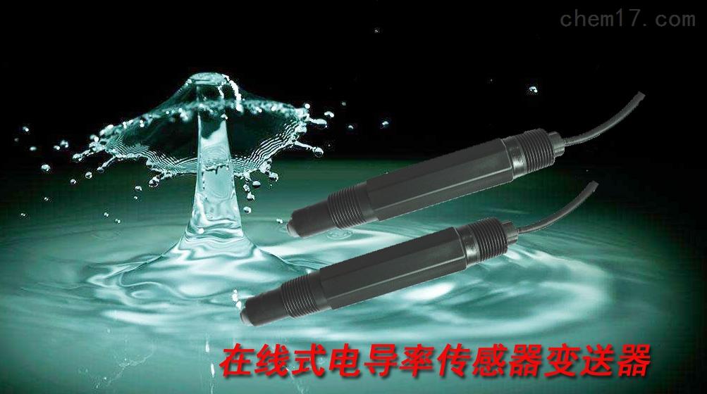 RK-COND-485在线水质电导传感器