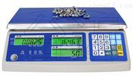 高精度6kg電子計數秤