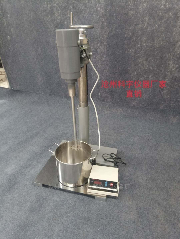 新品 JB300D高速分散机 强力搅拌机*