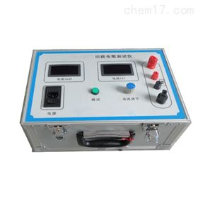 ZHLpj系列回路电阻测试仪 电力资质sh