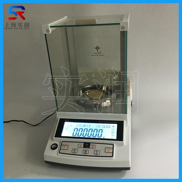 实验室100g精密电子天平/精度0.00001g