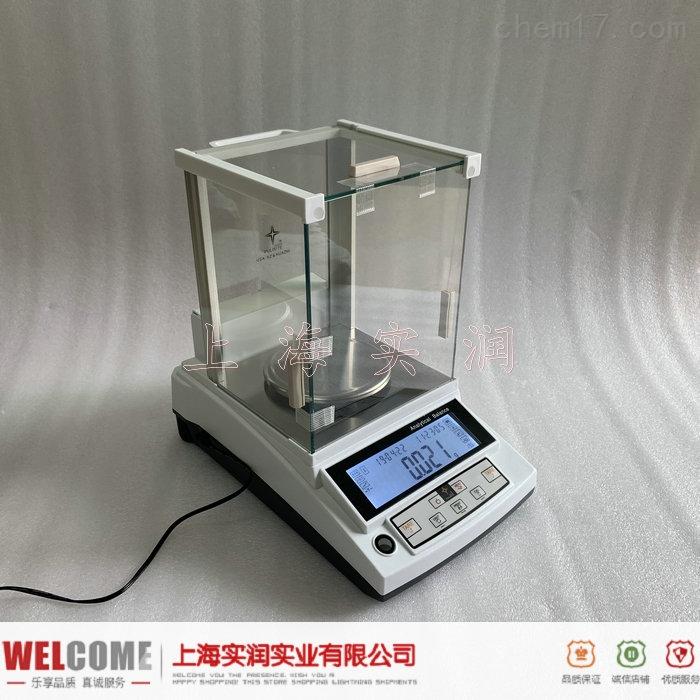 上海2kg/0.001g电子天平,推荐型号PTY-2003
