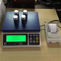 6kg/0.2g带打印功能电子计重秤价格