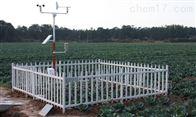 FT-QXN8农业气象监测设备