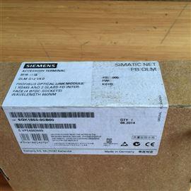 6ES72883AQ040AA0西门子PLC模块6ES72883AQ04代理商
