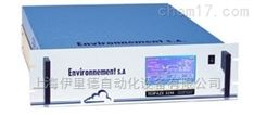 法国ESA氮氧化物(NOx)分析仪原装正品