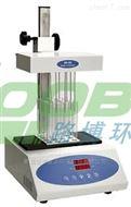 LB-MD201氮吹仪