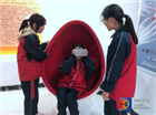 VR禁毒一体机 VR太空椅