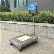 电子防爆台称500kg,工业防爆电子磅