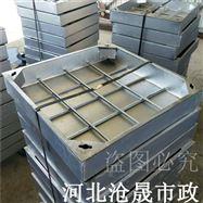 承德700*700方形隐形井盖 不锈钢井盖