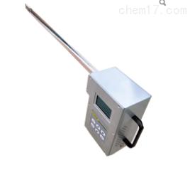 青岛明成MC-702型一体式油烟检测仪