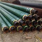 钢套钢直埋蒸汽管现货,聚氨酯保温管市场价