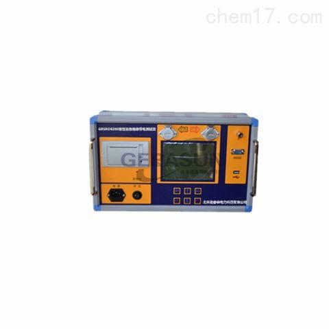 GRSRD8280容性设备绝缘带电测试仪
