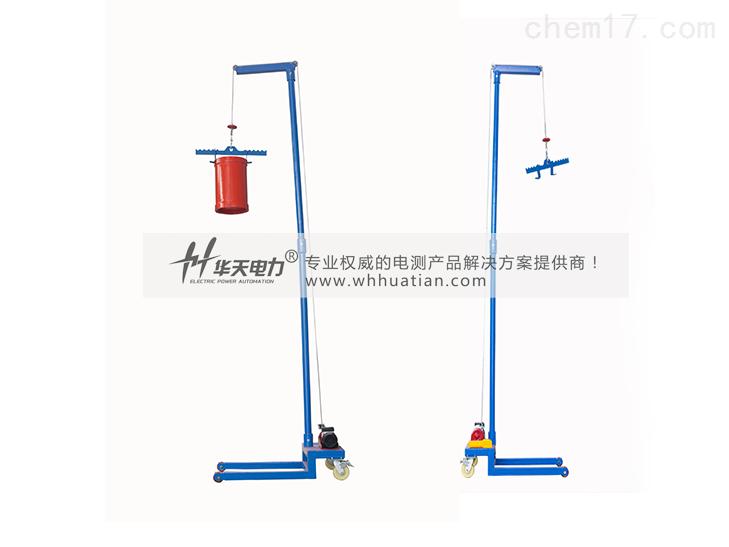 便携式电抗器起吊装置