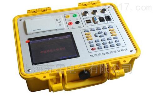 电力电能三相电能质量分析仪