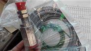 70085-1010-559阿泰克转速传感器含电缆现货