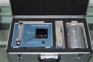 TYK-6撞击式空气微生物采样器无