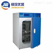 气套式CO2/二氧化碳培养箱  进口红外传感器