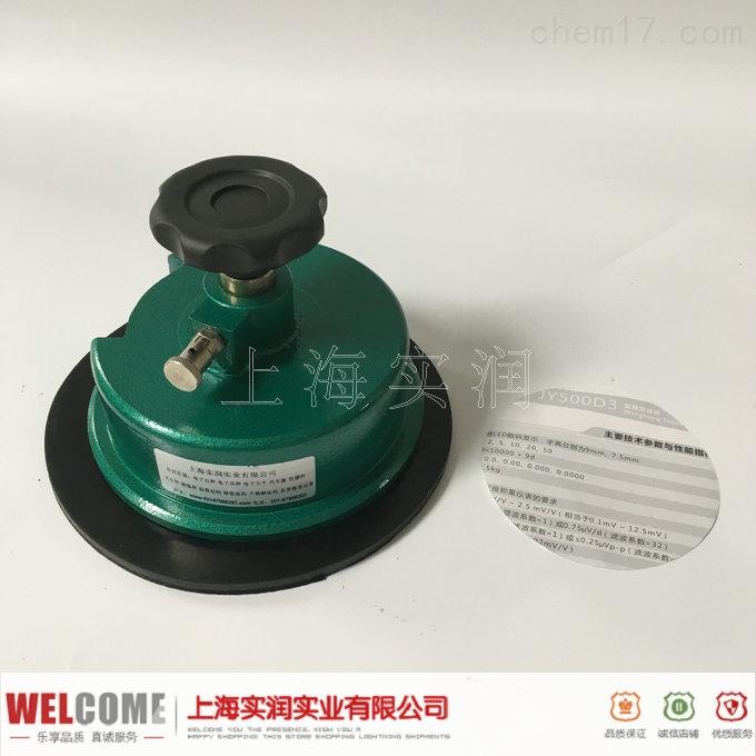 山东 (乐陵) 100cm²圆盘取样器价格